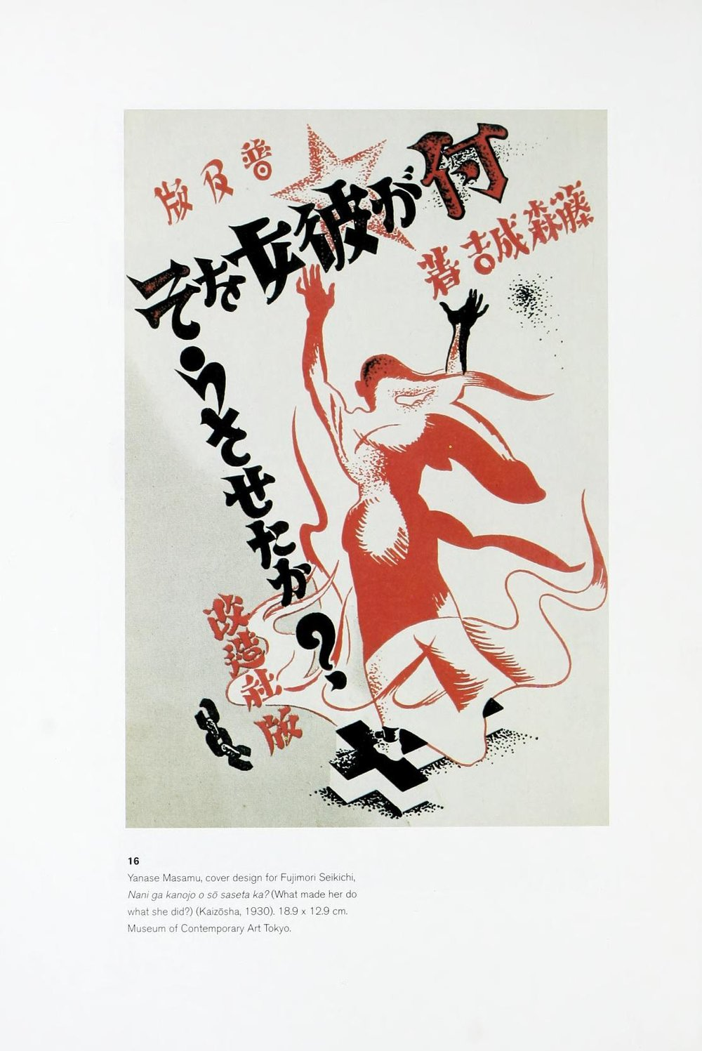 Weisenfeld_Gennifer_Japanese_Artists_and_the_Avant-Garde_1905-1931_Page_132.jpg