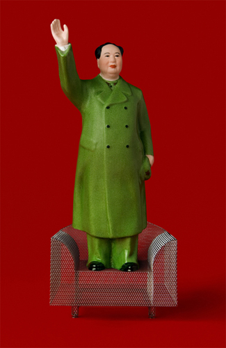 HOW HIGH THE MOON CHAIRMAN MAO