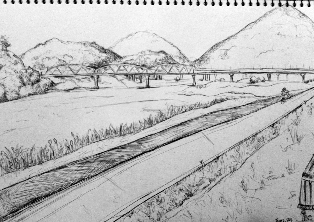 Sketch of Gongju, South Korea