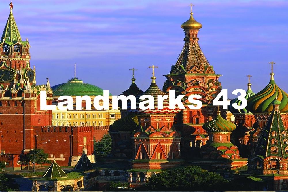 Kremlin Moscow.jpg