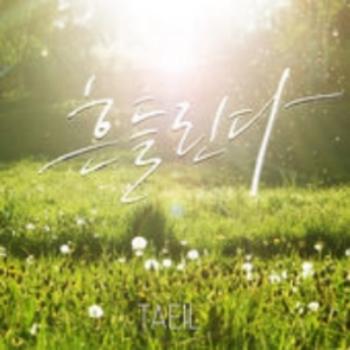 Taeil Block B singer song Inspiring Shaking Block B: Zico, Park Kyung, Jaehyo, P.O, B-Bomb, U-Kwon, Taeil rapper songs Korean K-pop K hip hop hep hap Bastarz Fanxychild