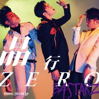 Bastarz P.O U-Kwon B-Bomb  Block B song zero conduct  Block B: Zico, Park Kyung, Jaehyo, P.O, B-Bomb, U-Kwon, Taeil  rapper songs Korean K-pop K hip hop hep hap Bastarz Fanxychild  daftar lagu discografia alben álbum