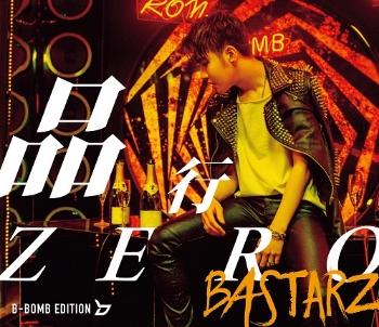 Bastarz B-Bomb Block B song zero conduct charlie chaplin Block B: Zico, Park Kyung, Jaehyo, P.O, B-Bomb, U-Kwon, Taeil  rapper songs Korean K-pop K hip hop hep hap Bastarz Fanxychild  daftar lagu discografia alben álbum
