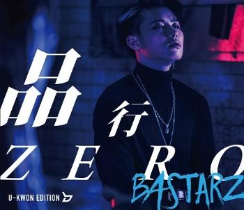 Bastarz U-Kwon  Block B song zero conduct charlie chaplin  Block B: Zico, Park Kyung, Jaehyo, P.O, B-Bomb, U-Kwon, Taeil  rapper songs Korean K-pop K hip hop hep hap Bastarz Fanxychild  daftar lagu discografia alben álbum