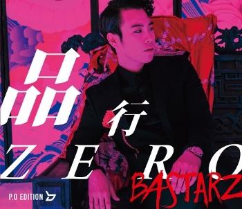 Bastarz P.O Block B song zero conduct charlie chaplin Block B: Zico, Park Kyung, Jaehyo, P.O, B-Bomb, U-Kwon, Taeil rapper songs Korean K-pop K hip hop hep hap Bastarz daftar lagu discografia alben álbum albun Fanxychild