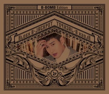 B-Bomb Block B song rapper jackpot be the light Block B: Zico, Park Kyung, Jaehyo, P.O, B-Bomb, U-Kwon, Taeil rapper songs Korean K-pop K hip hop hep hap Bastarz Fanxychild daftar lagu discografia alben álbum albun