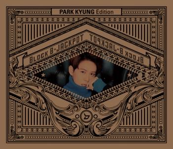 Park Kyung Block B  song rapper jackpot be the light  Block B: Zico, Park Kyung, Jaehyo, P.O, B-Bomb, U-Kwon, Taeil  rapper songs Korean K-pop K hip hop hep hap Bastarz Fanxychild  daftar lagu discografia alben álbum