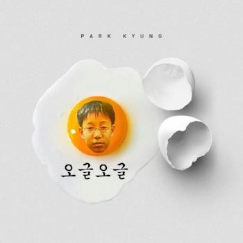 Block B: Zico, Park Kyung, Jaehyo, P.O, B-Bomb, U-Kwon, Taeil  rapper songs Korean K-pop K hip hop hep hap Bastarz Fanxychild ogeul  daftar lagu discografia alben álbum