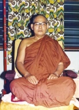 Venerable U Pandita Sayadaw