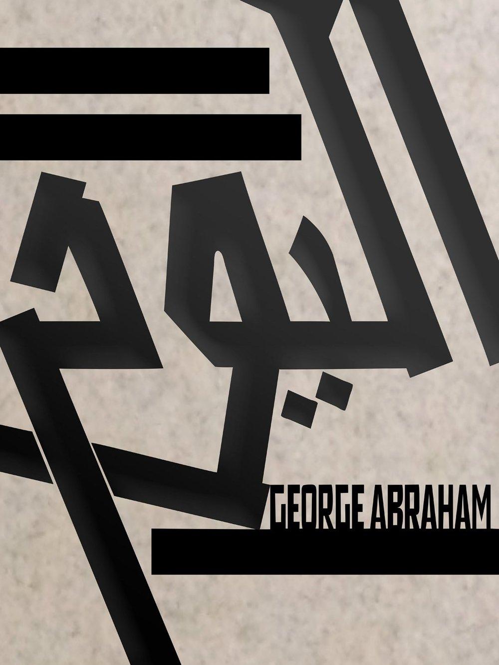 al_youm5.jpg