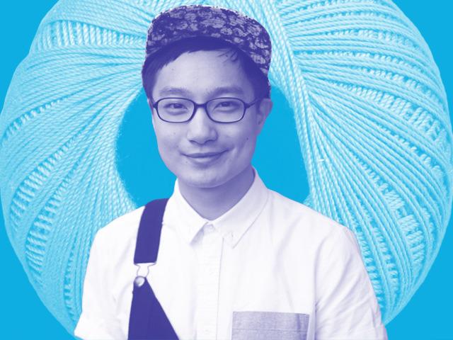 Chen Chen 2.jpg