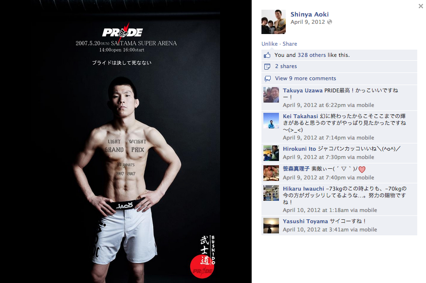 Aoki Facebook