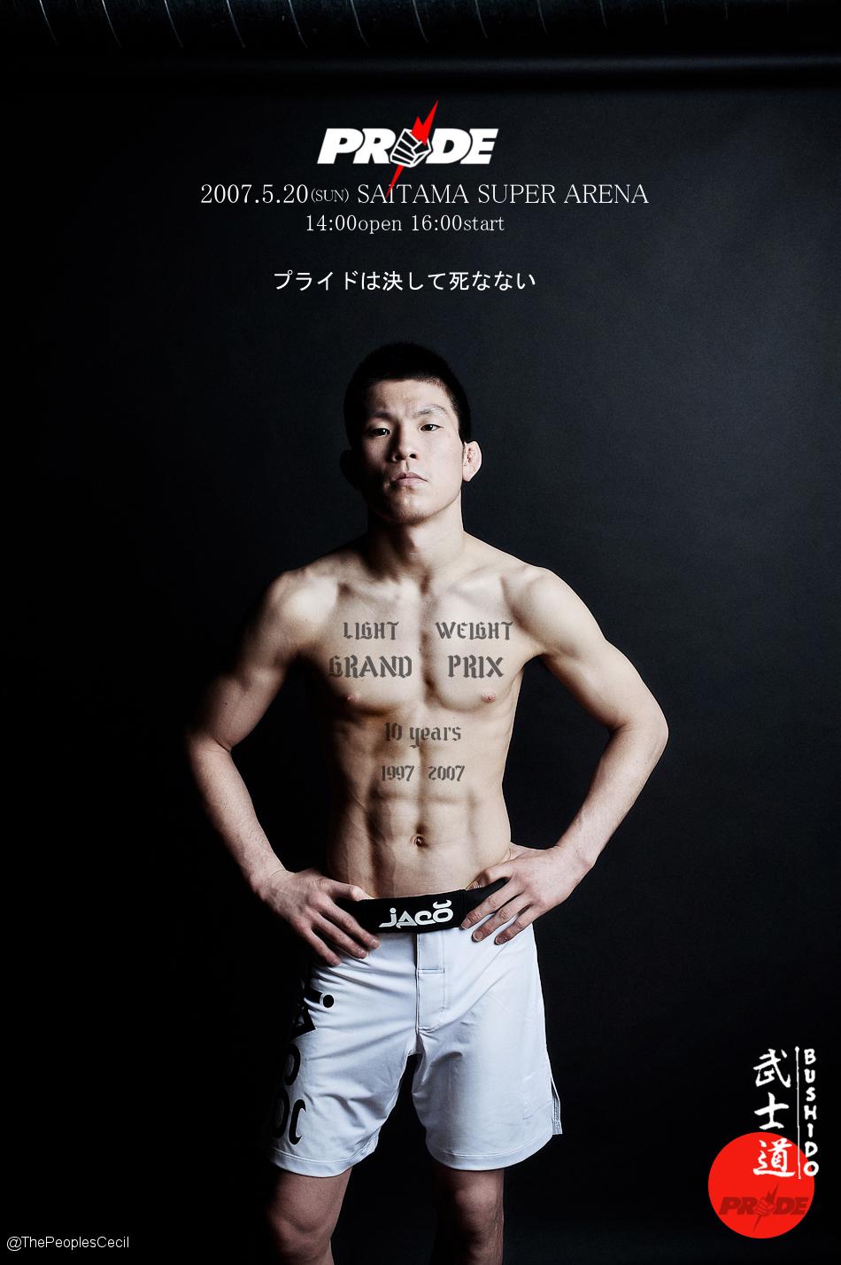 (s) bushido 14 shinya aoki