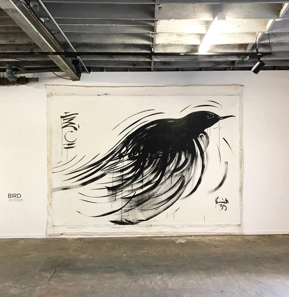 BirdJE_2018.jpg