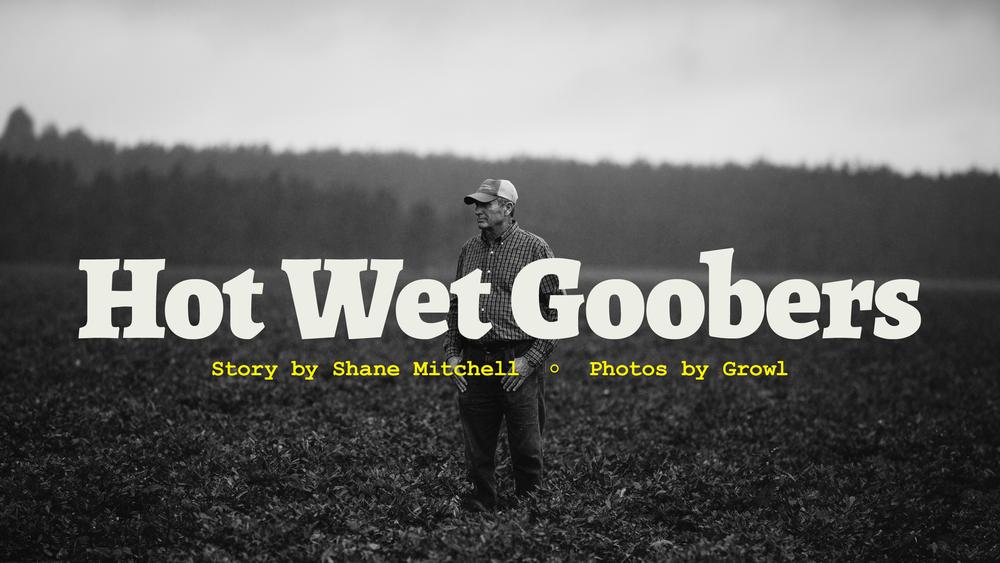 hot-wet-goobers7.png