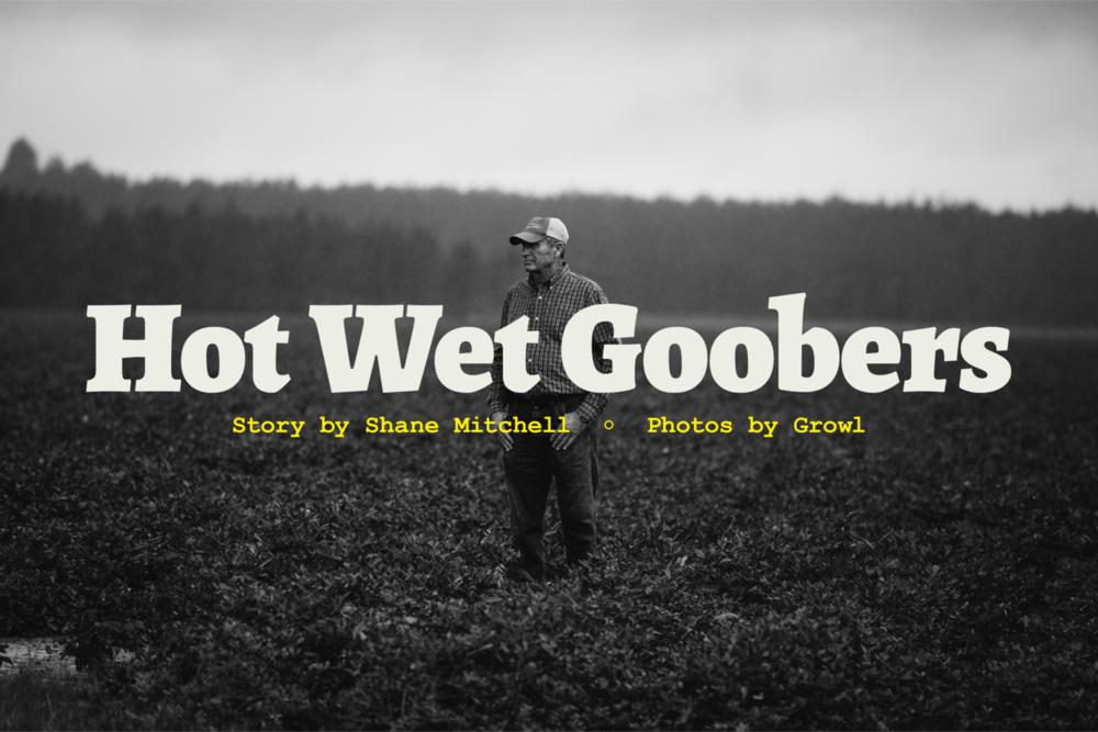 hot-wet-goobers2.png