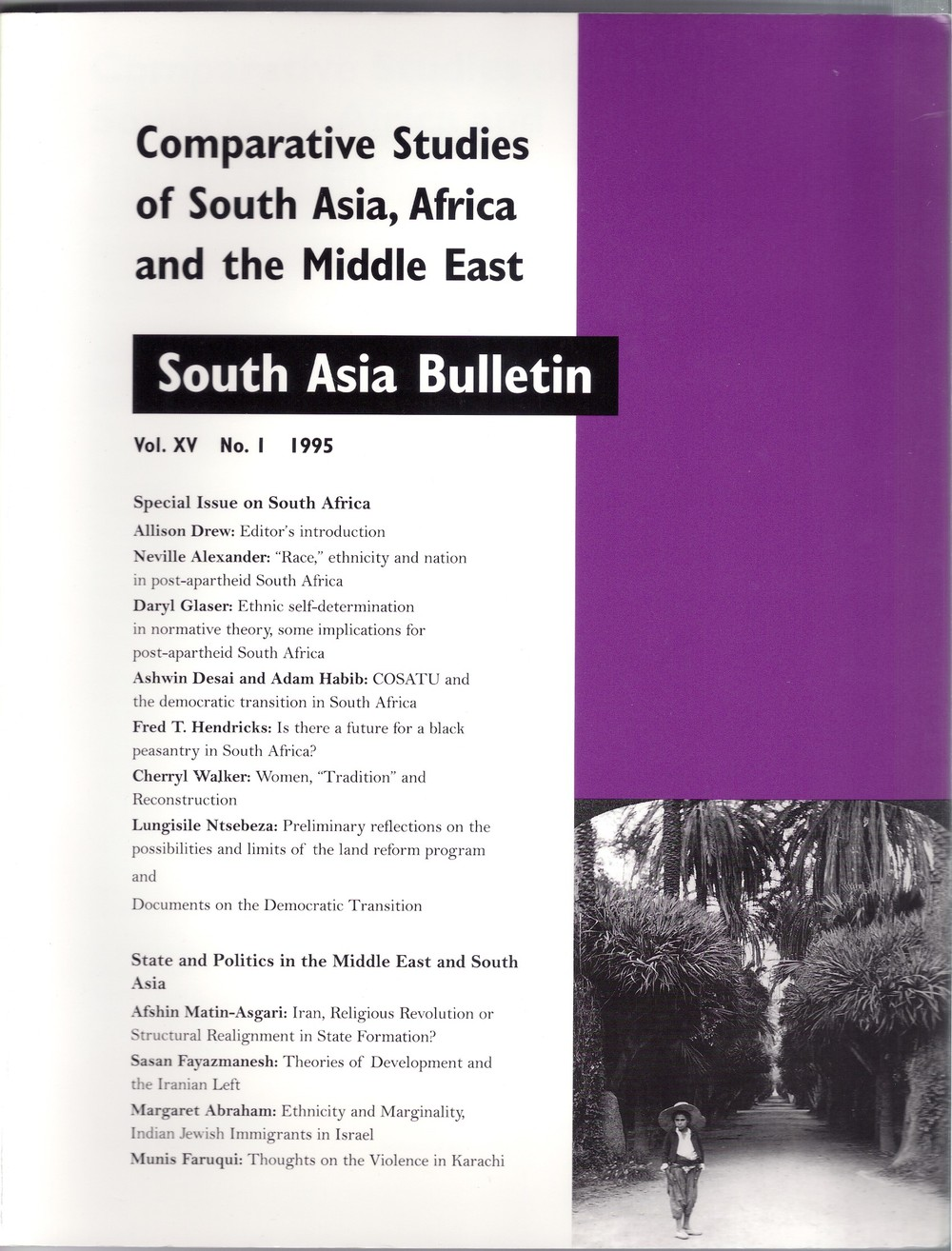 South Asia Bulletin 1995.jpg
