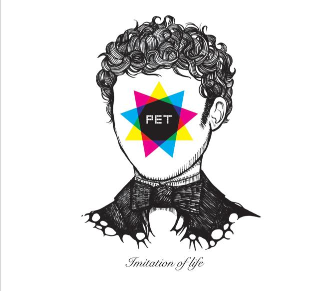 PET_Imitation_Album_Artwork.jpg