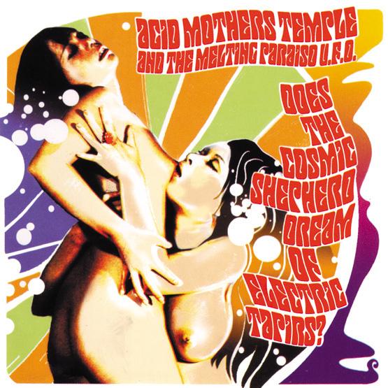 Acid Mothers Temple.jpg