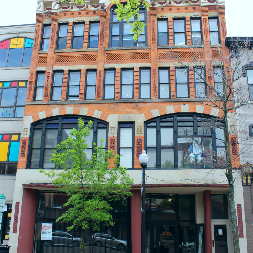 WB Swanson Building