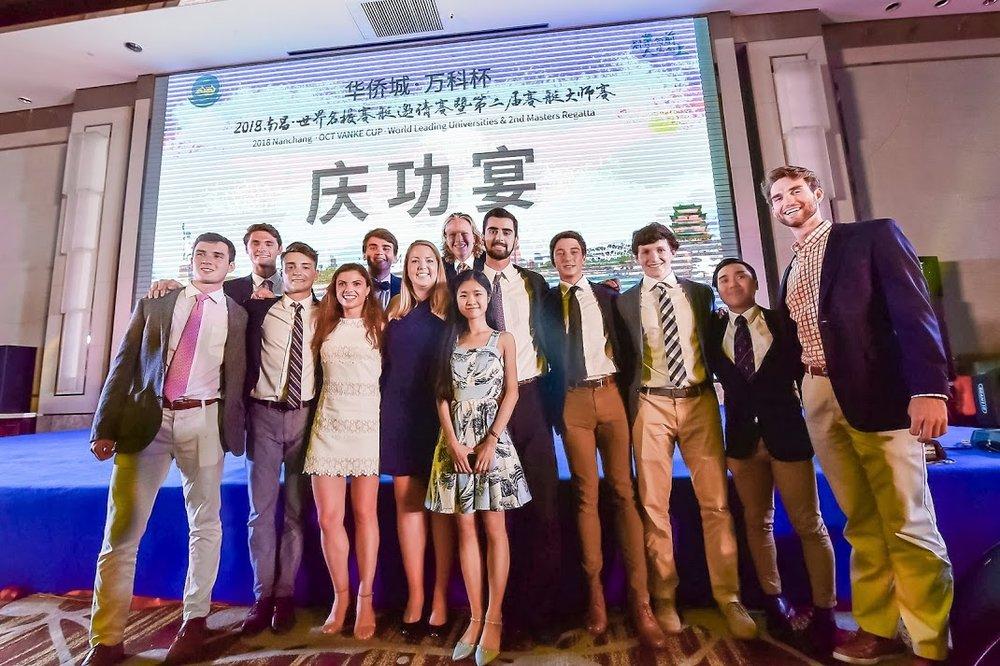 China 0368.1.JPG