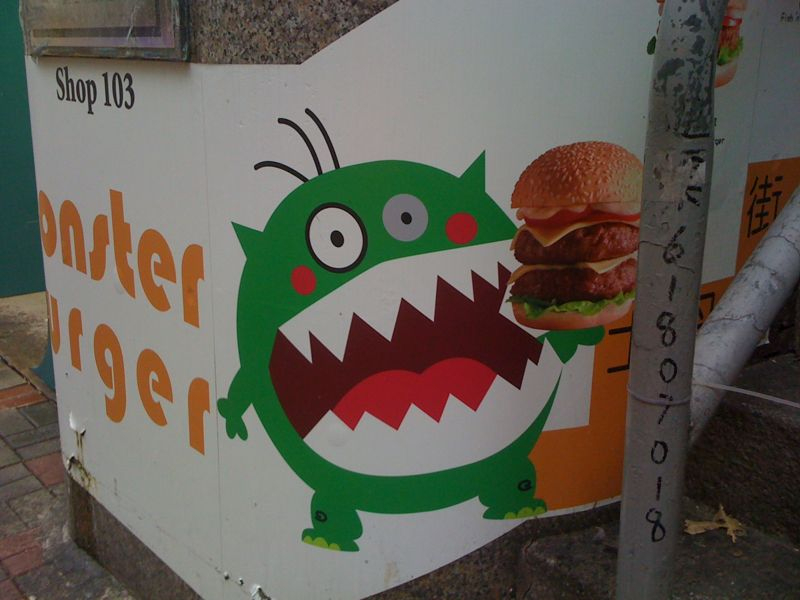 This little guy did the job. I turned sharp right and went to eat hamburgers. Irreverence and humour weighs - I mean, look at those teeth and crazed eyes- I had no idea I was so hungry … brand design stimulates desire.     Monster Burger, Hong Kong