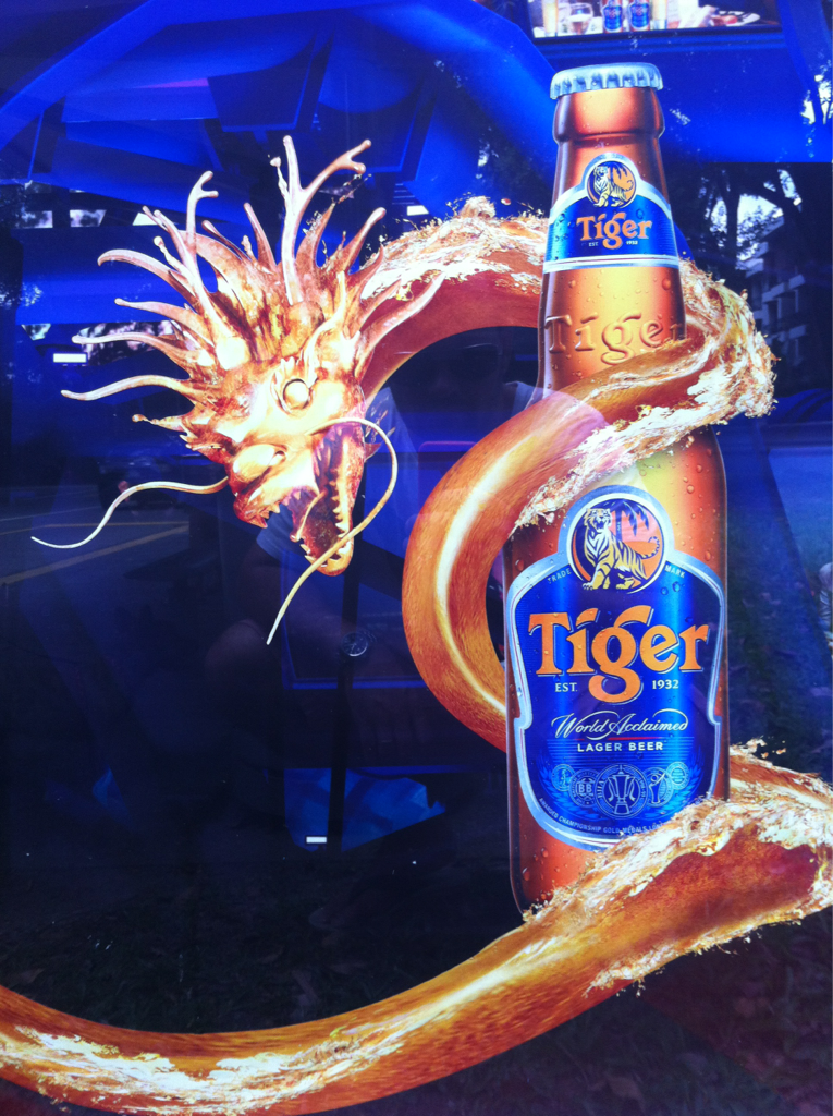 Tiger Beer's beautifully artful dragon-new year promotional work. Wowzers!