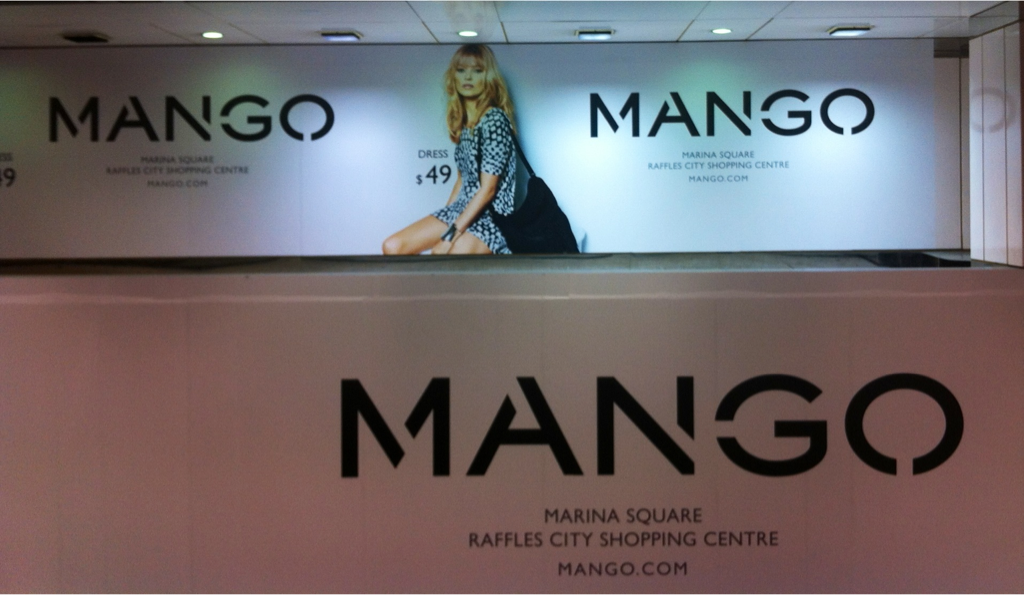 Enjoying the new @Mango wordmark, given its aesthetic provenance, and place in fashion for today.
