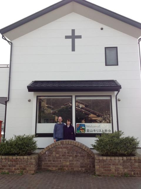 Hugh and Heather in front of Nirayama Christ Church