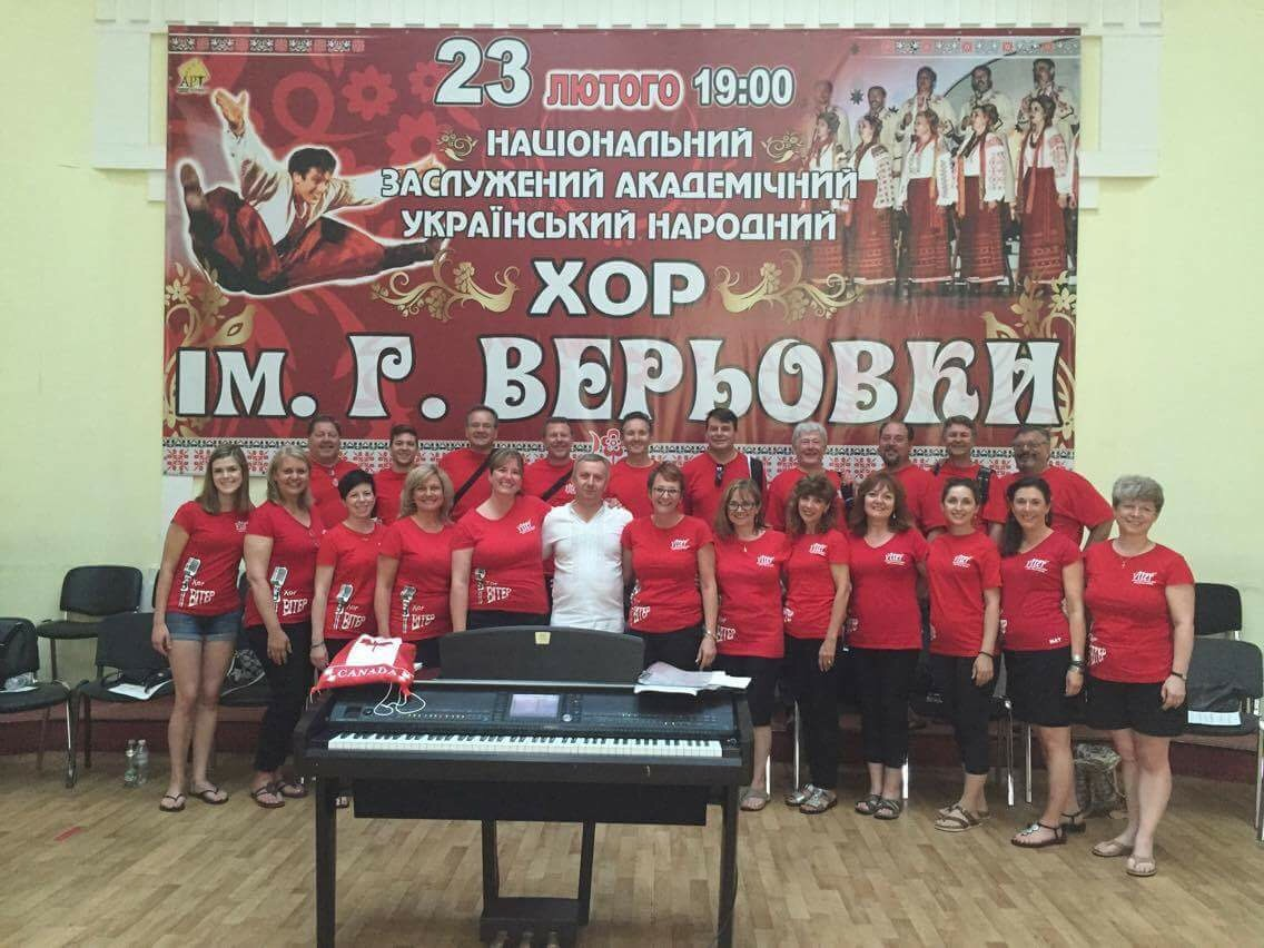 Ukraine 2016 Tour Blog — Viter Ukrainian Dancers and Folk Choir