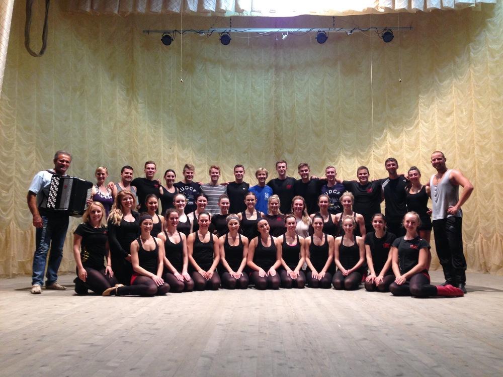 Courses, dance schools in Vinnytsia region: a selection of sites
