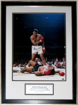 Muhammad Ali 16x20 Photo - Steiner Sports COA Authenticated - Professionally Framed & Plate
