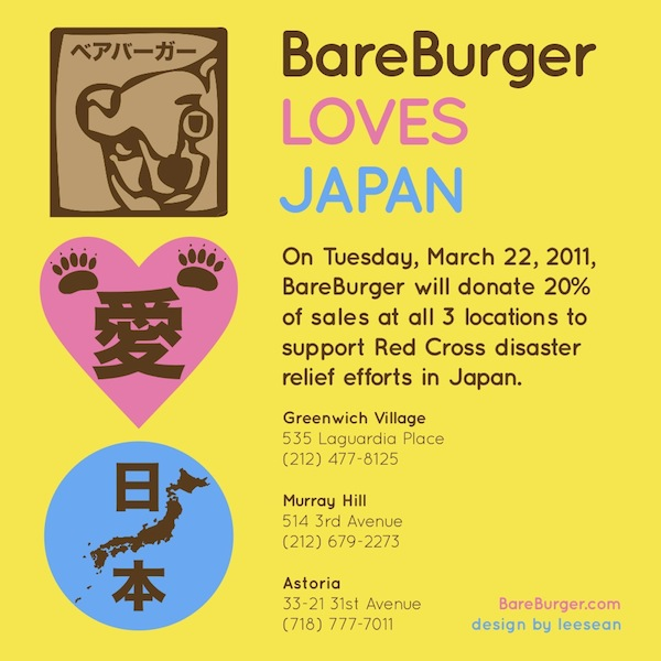 bareburger loves japan.jpeg