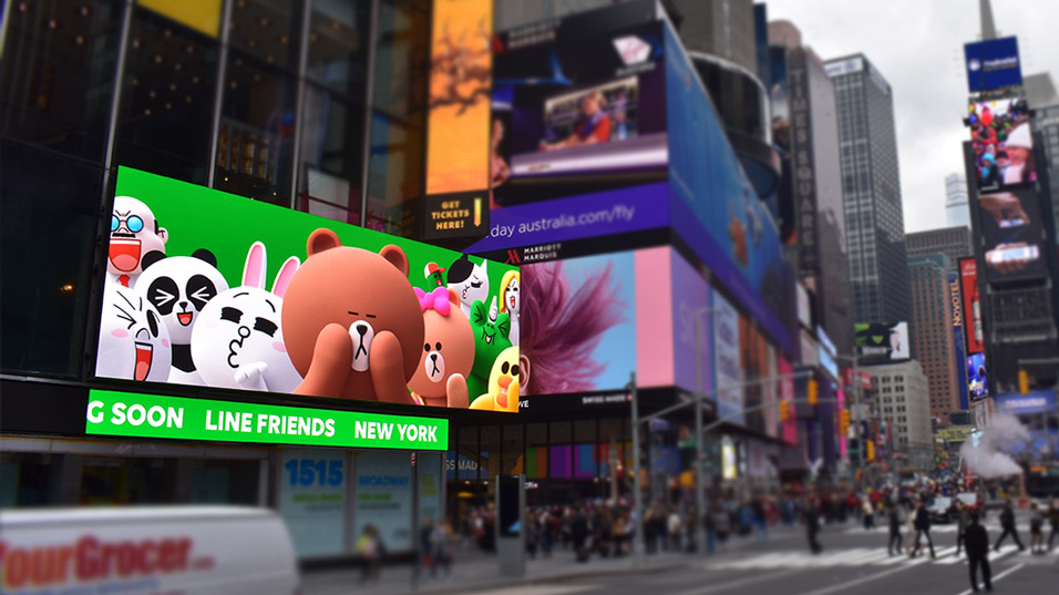 1515 Broadway, Times Square, New York - line Friends