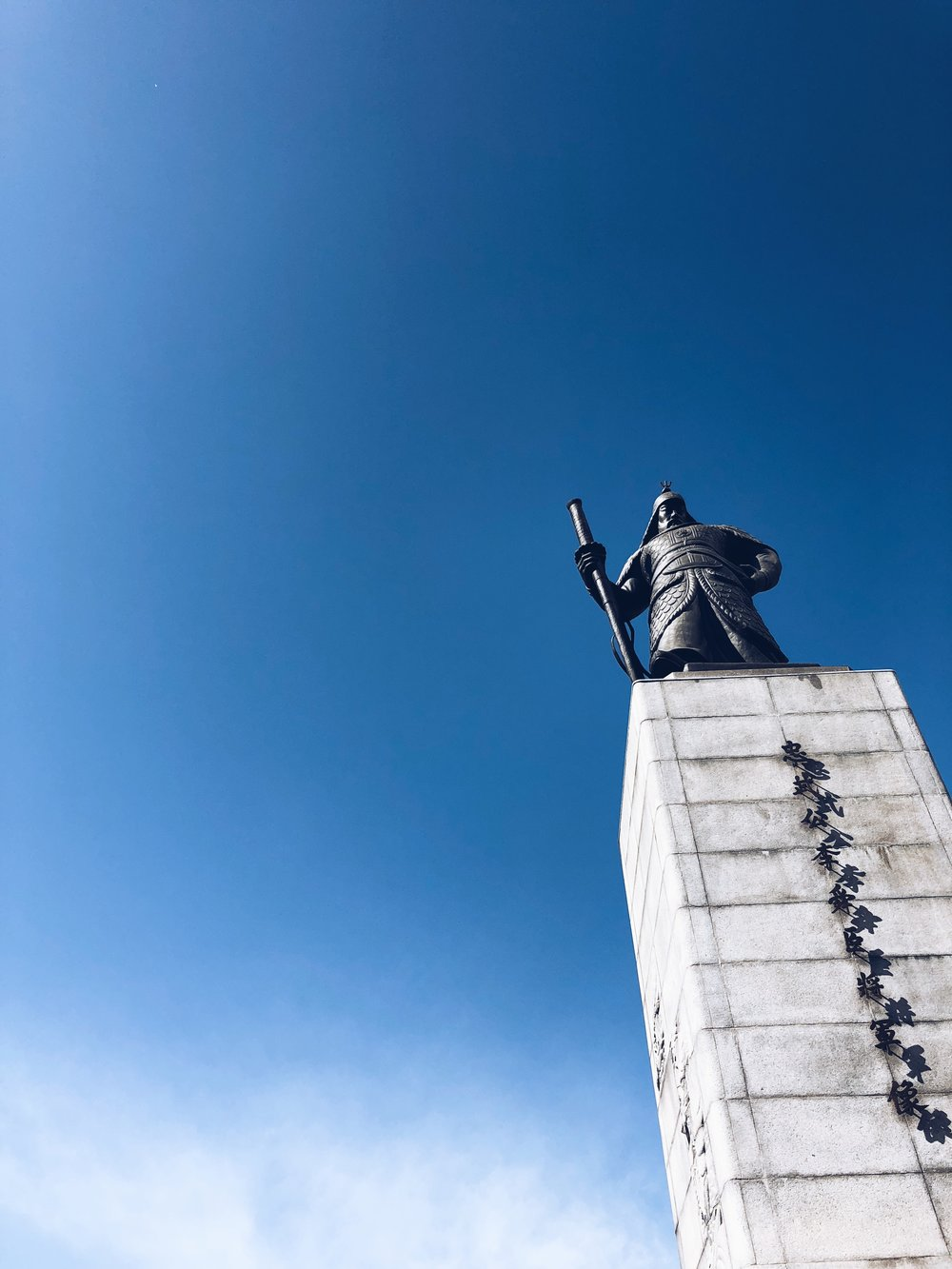 Statue of Admiral Yi Sun-Sin