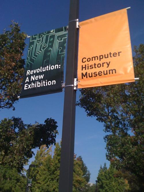 Computer+History+Museum+Oct+2011+-+8.jpg