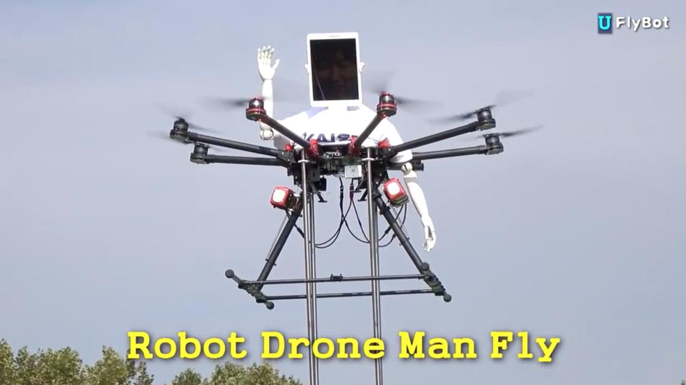Robot Drone Man by Ilhan Bae & KAIST