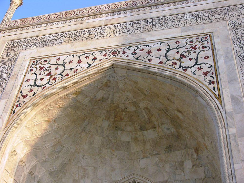 Central arch of the Taj Mahal   Photo credit: Sanjay Chatterji