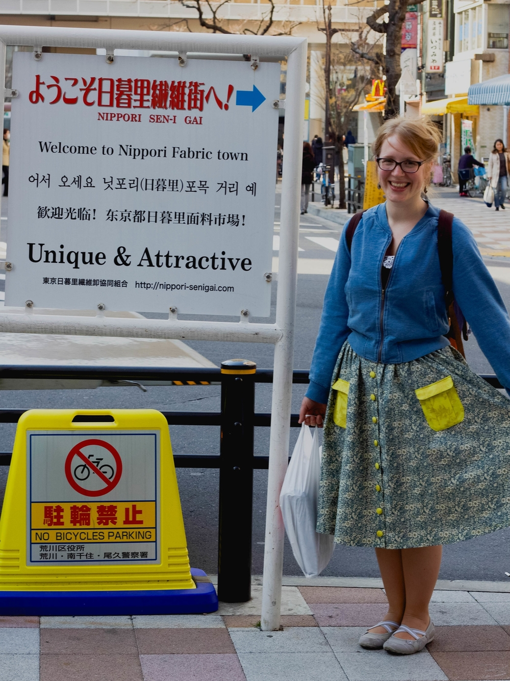 Siobhan sporting her skirt in Japan