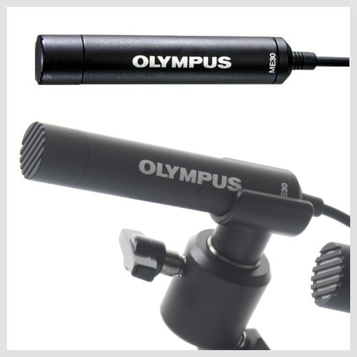 Olympus MS-30W conference microphones
