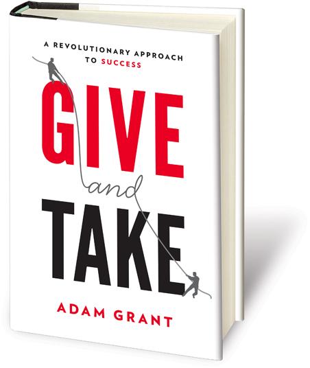 giveandtake-cover.jpg