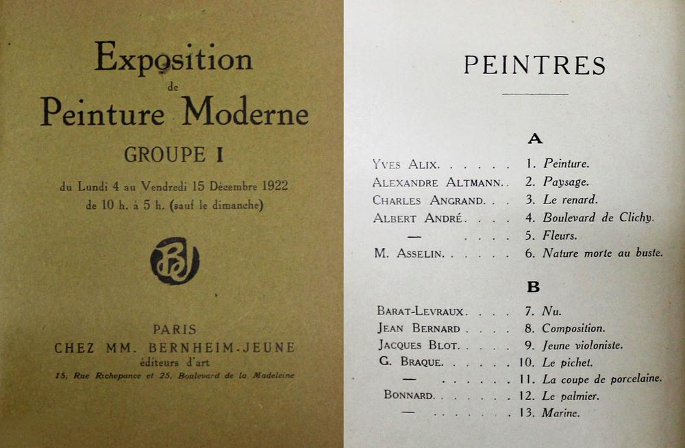 Peintre Moderne.jpg