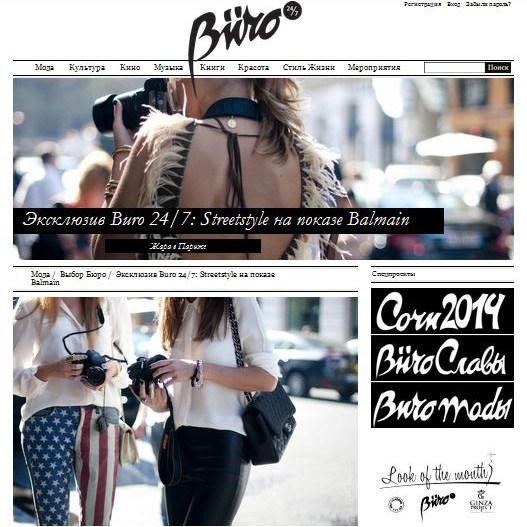 buro247 (2).jpg