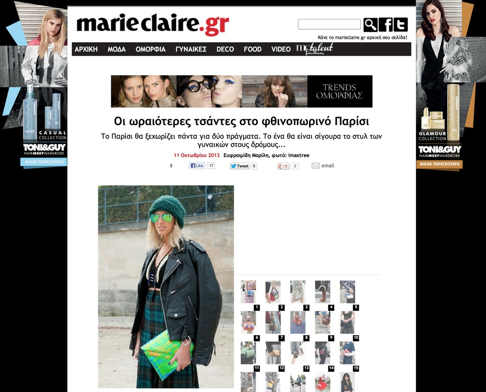 marie claire greece   Paris fashion week    September 2013