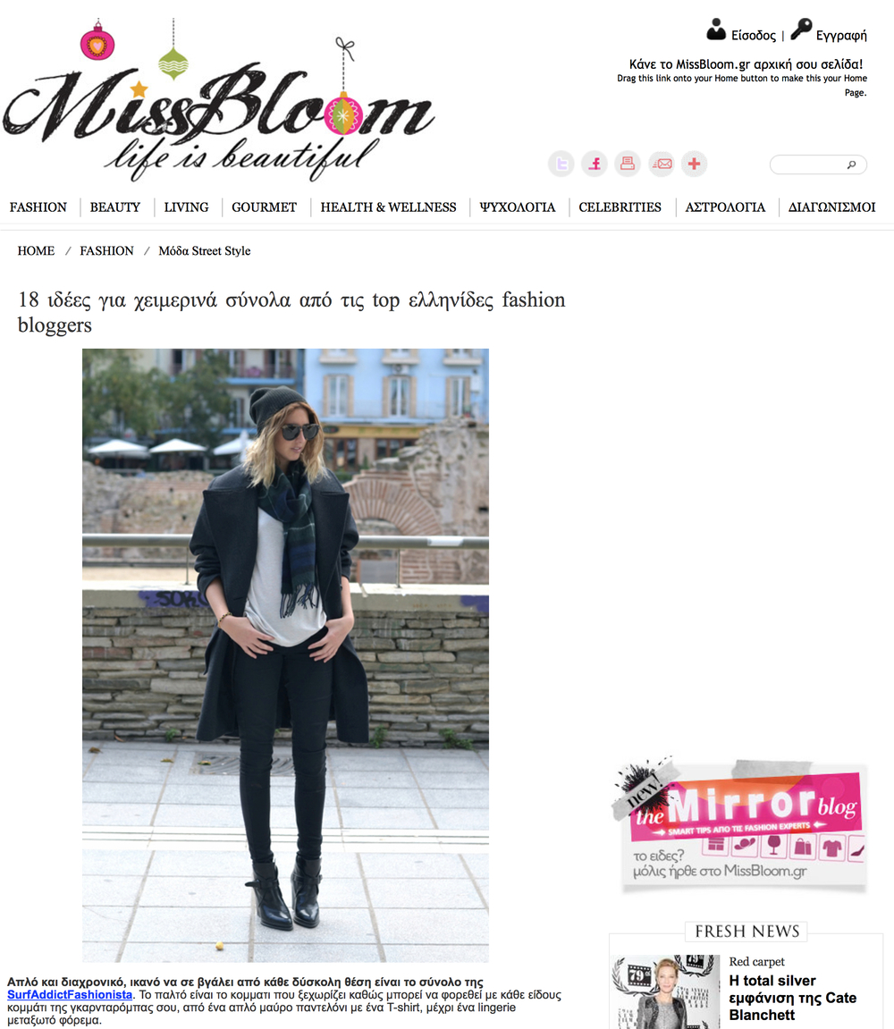 Miss Bloom    January 2014
