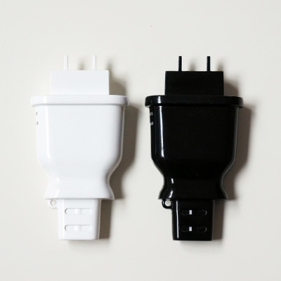 Plug Battery Charger