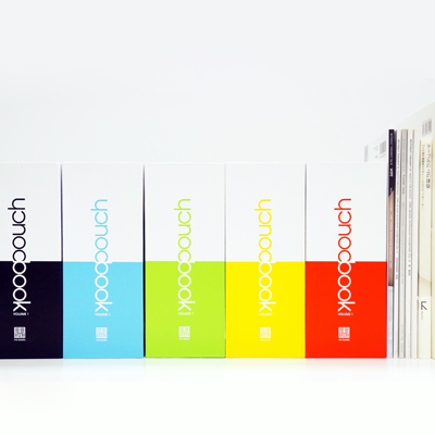 PouchBook01.jpg