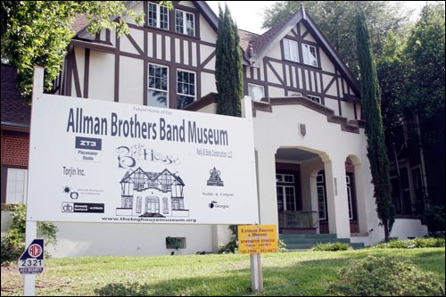 Allman Brothers Museum