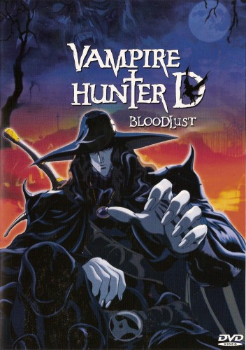 Vampire Hunter D Anime Characters : Carter s anime reviews emerald gore society