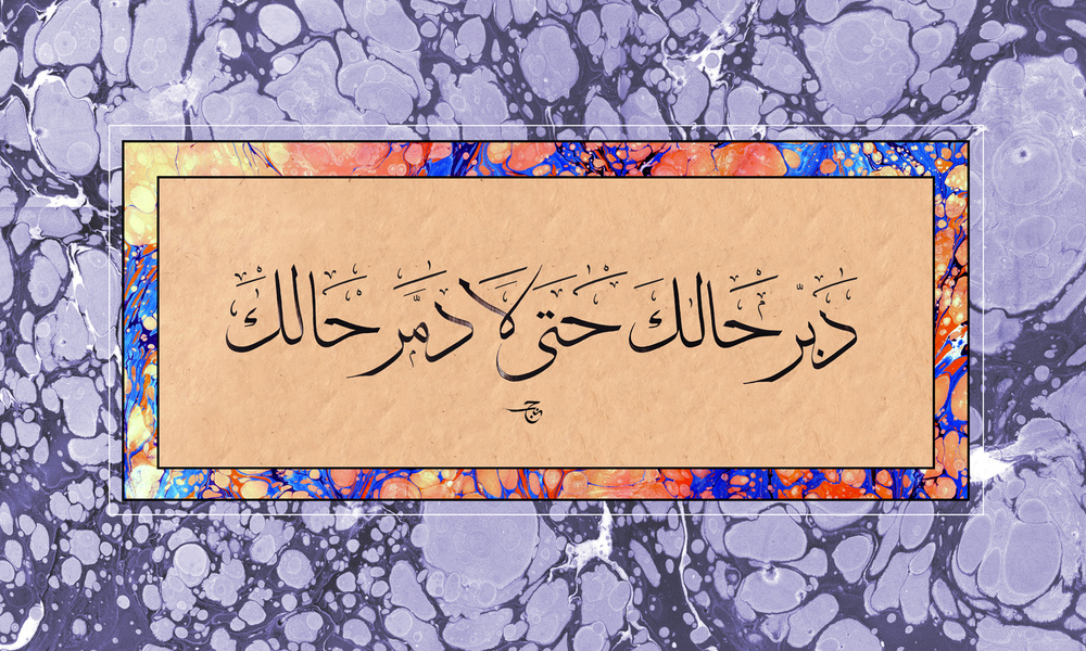OnThisEarth.jpg